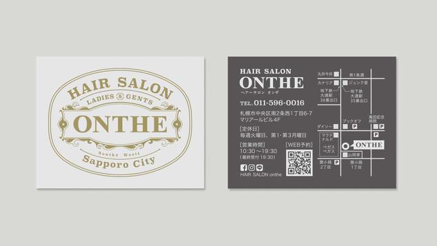 ONTHE-02.jpg