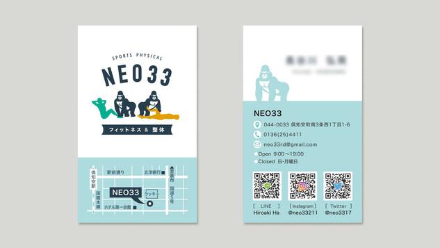 NEO33-03.jpg
