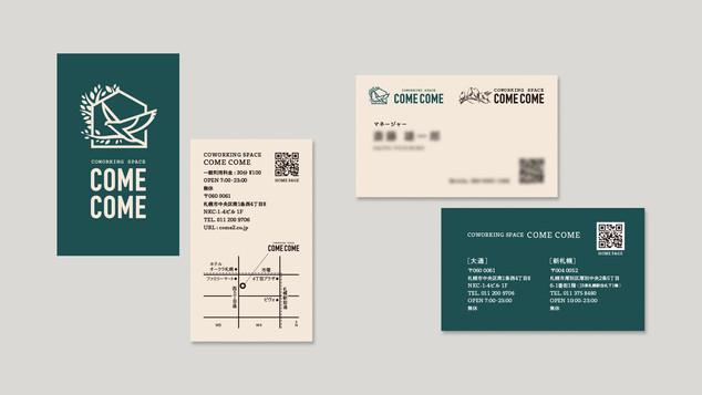 OdoriCOME02.jpg