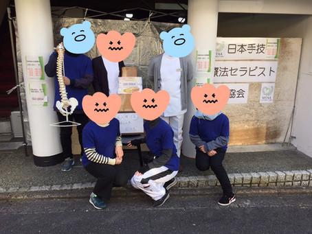 年末年始 京都清水寺参道(茶わん坂)での施術会