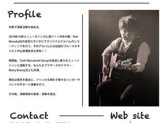 Toshi Maruhashi/WEB FLYER
