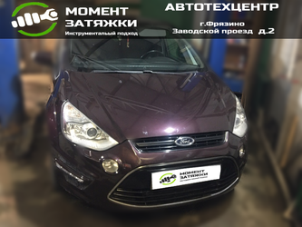 Ford S-Max.