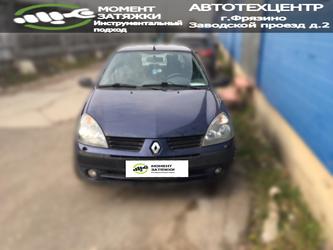 Renault Symbol.