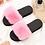 Thumbnail: Чехли- Pink style