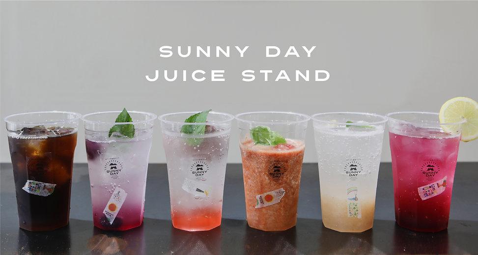 sunnyday_juce_stand_2008sunnydayHP.jpg