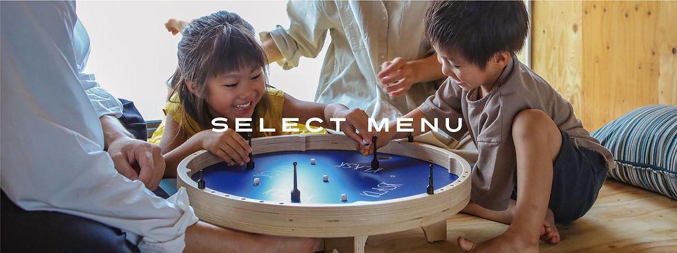 serect_menu_top2008sunnydayHP.jpg