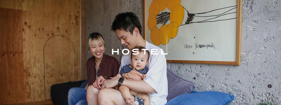 hostel_page_top_2008sunnydayHP.jpg