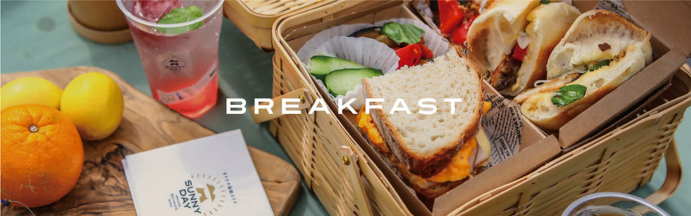 breakfast_bar_2008sunnydayHP.jpg
