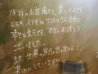 【SUNNYな日々】~9月2週目~