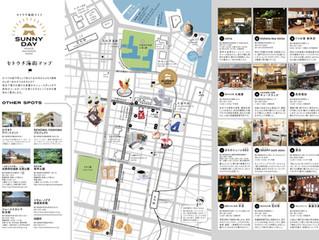セトウチ海街マップが完成!!