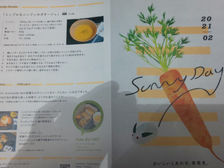 【SUNNYな日々】~1月5週目~
