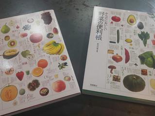【SUNNYな日々】~9月1週目~