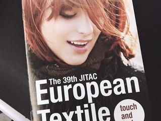 JITAC ヨーロピンテキスタイルフェア出展のお知らせ