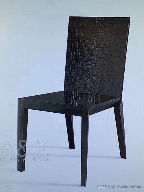 Unnuax Dining Chair