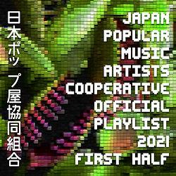 2021_1st表紙.jpg