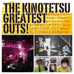 Kinotetsu_Greatest.jpg