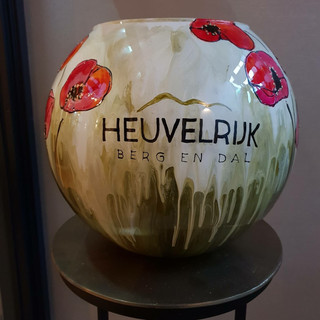 Logo Heuvelrijk Berg en Dal