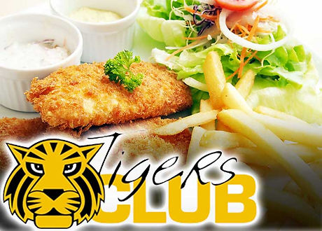 Tigers Club Food.jpg