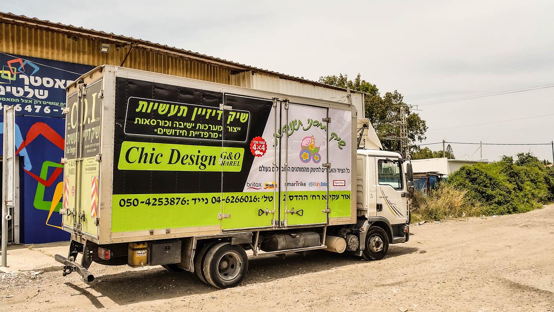 מאסטר שלטים - שילוט למשאיות-5