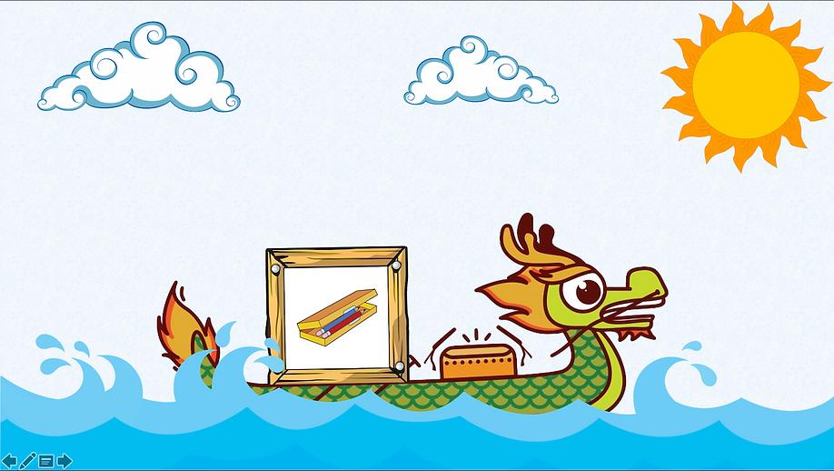 Dragon Boats screen 1