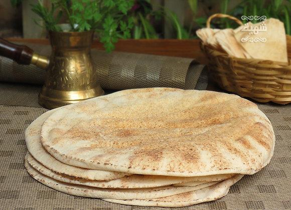 Pão Libanês
