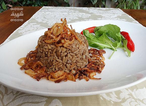Arroz com lentilha (Mjadra)