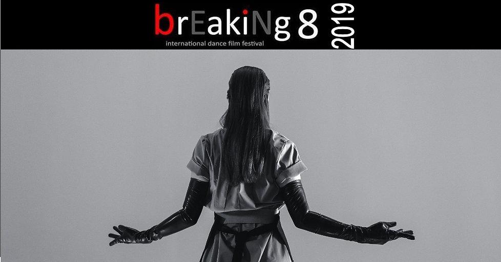 Breaking 8.jpg