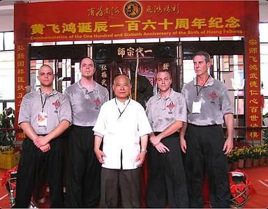 Sifu Jacob A. Brinnand. Wong Fei Hung Temple
