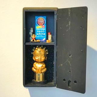 Blackademy Award