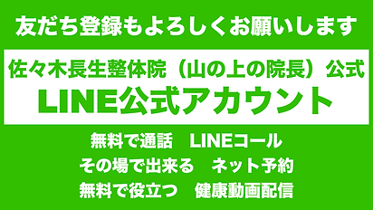 twitter用画像.png