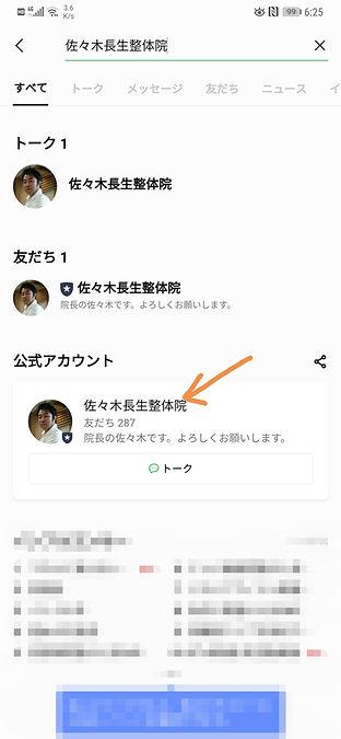 screenshot_20200328_185944.jpg