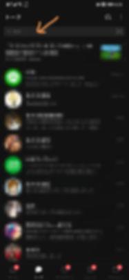 screenshot_20200328_185839.jpg