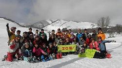 悠遊スキークラブ