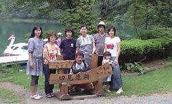 横須賀スノードルフィンスキークラブ