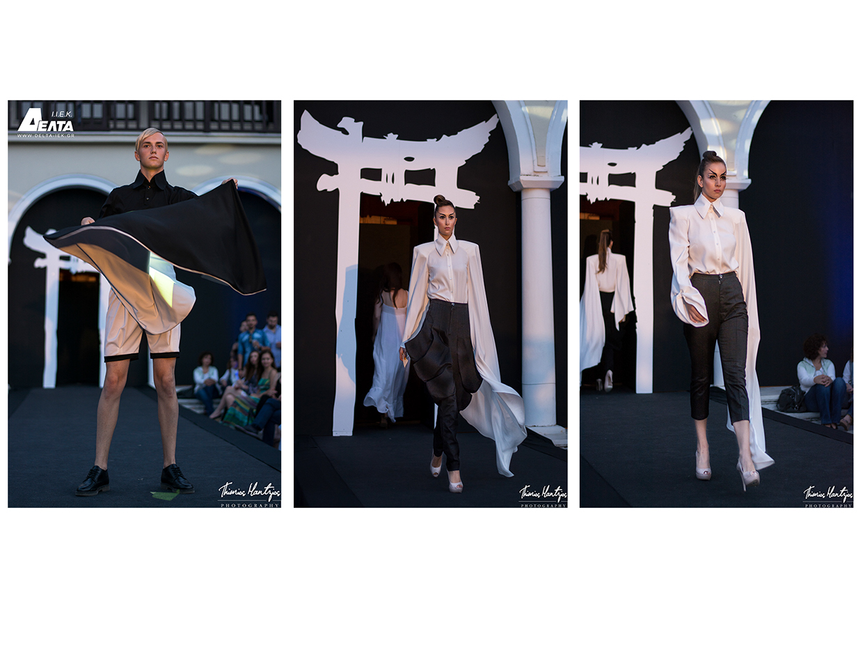 Fashion inspiration Delta Motivation