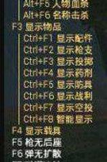 絕地求生-COM(正版XYZ)