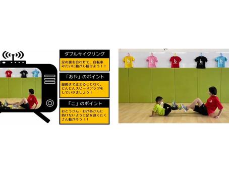 【プレスリリース】子育て中のママの悩みの一つ「運動不足」を解決する動画『ママとコ exercise with biima』を配信開始!