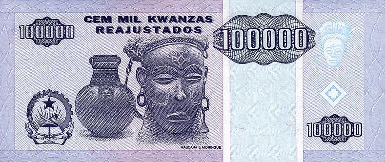 Moringue Jug; Angolan Pwo (Female) Mask of the Chokwe Peoples