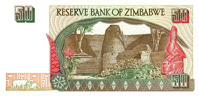 Ruins of the Great Zimbabwe Stone City, c. 1100 C.E. - 1450 C.E.