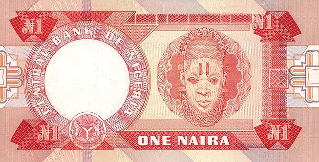 Ivory Pendant Mask of Queen Idia, Kingdom of Benin (Nigeria), 16th Century