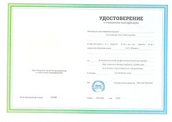 Курсы максима 2018.jpg