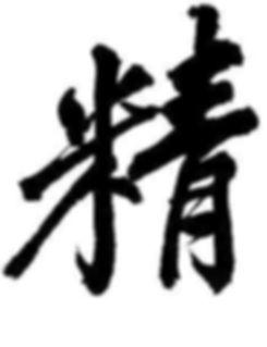 jing site.jpg
