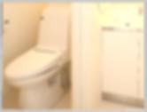 トイレ1.png