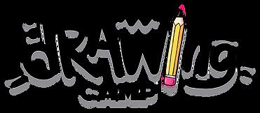 Drawing%20camp%20logo_edited.png