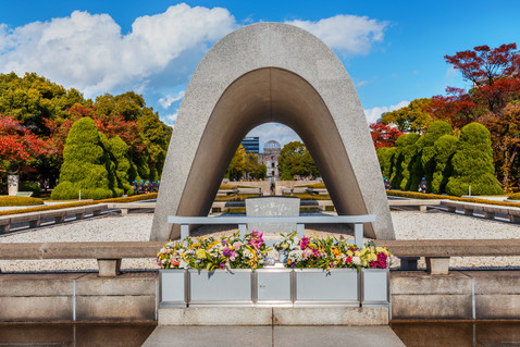 Hiroshima Peace Park Memorial 広島平和記念公園