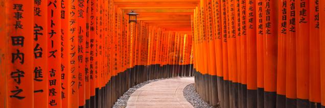 Fushimi Inari 伏見稲荷