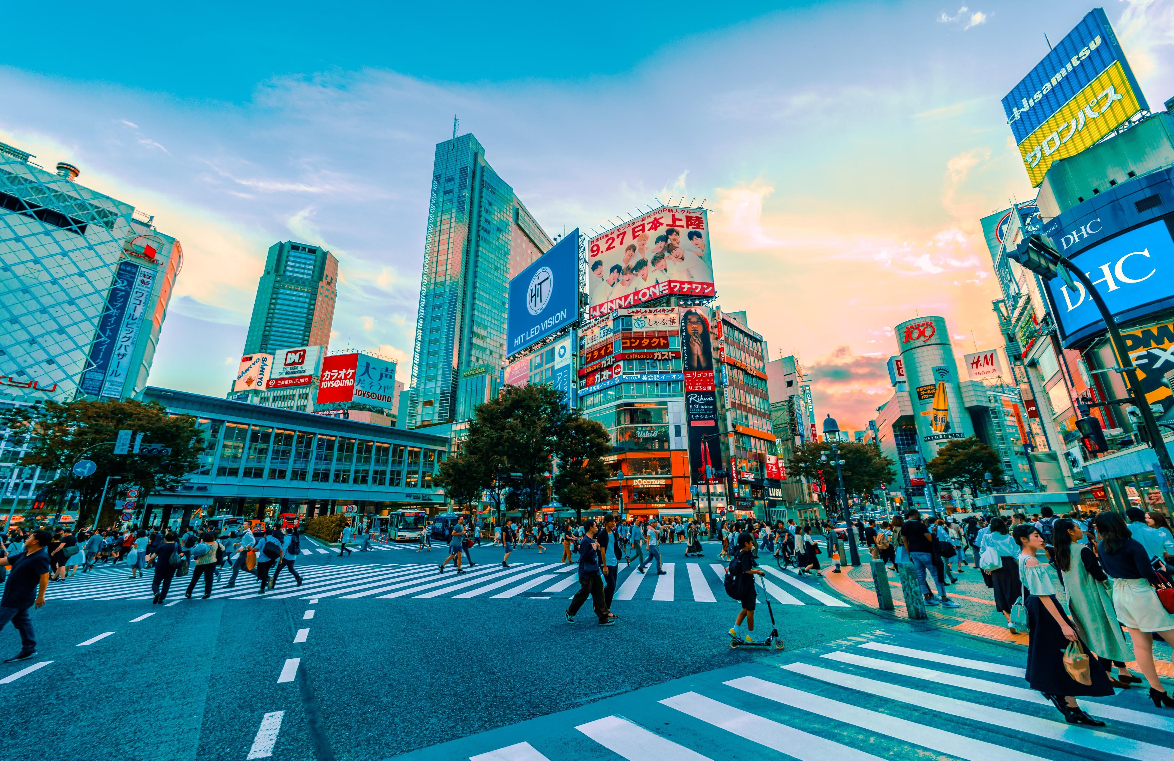 Exploring Tokyo Pt. 1 (小学生)