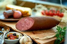 Pork terrine salami.jpg