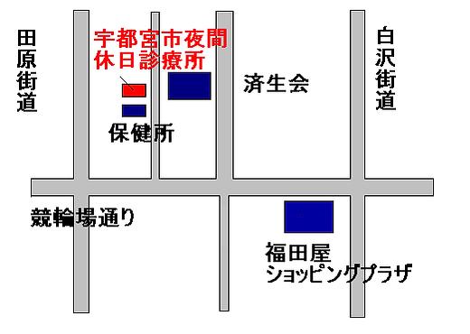 休日診療所地図1.png