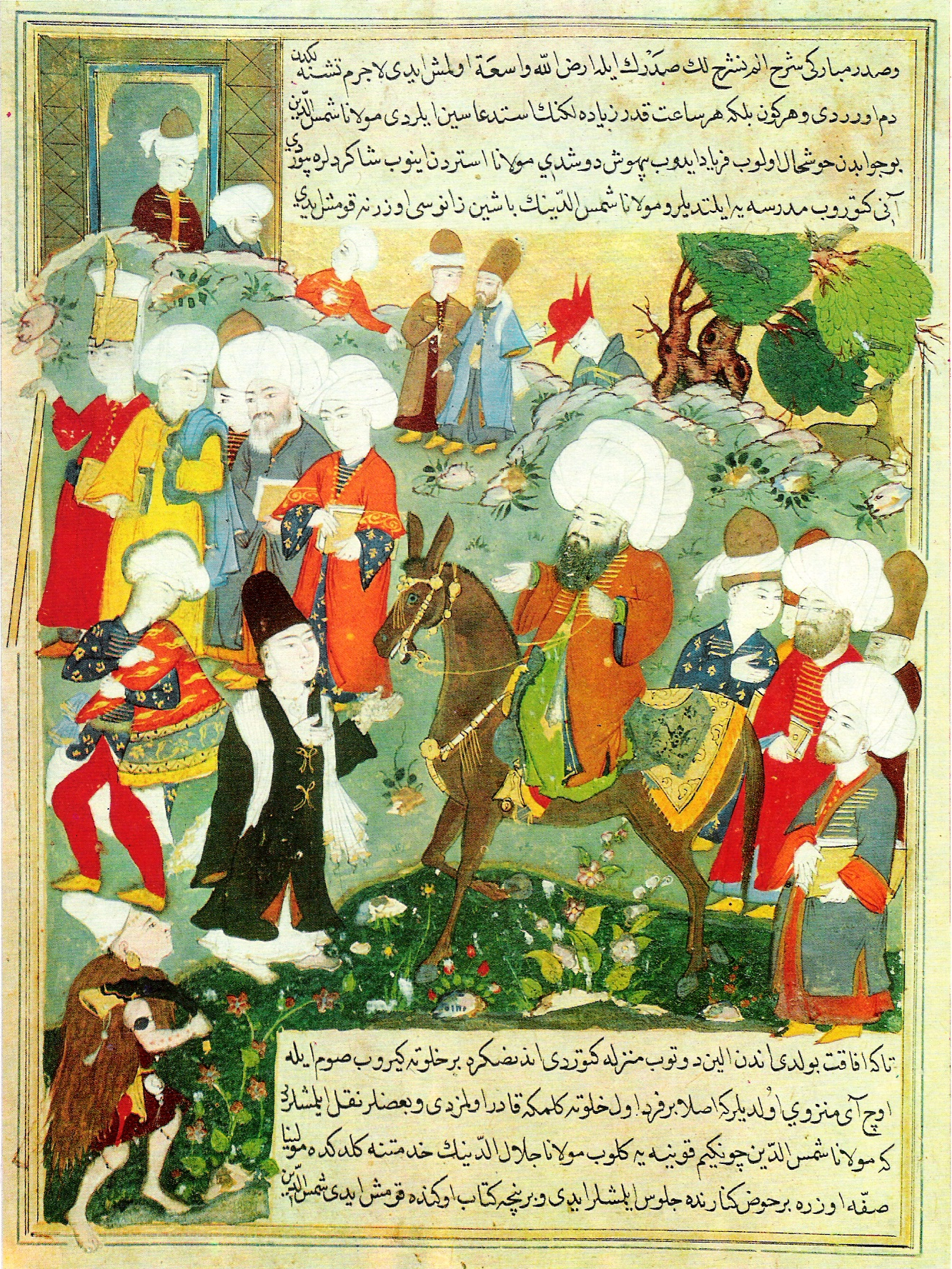 An Ottoman era manuscript depicting